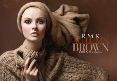 RMK AUTUMN BROWN