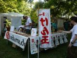 ミュンヘンの日本祭 2013
