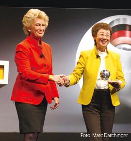 ドイツ持続可能賞 名誉賞